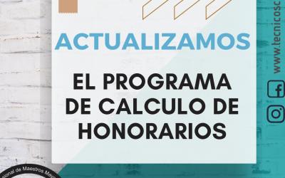 Mejoramos el Programa de Cálculo de Honorarios