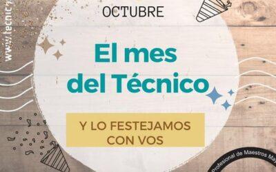 SORTEO: MES DEL TECNICO